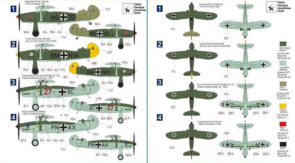 フォッケウルフ Fw56 シュテッサー ドイツ空軍プラモデル(プラスチック プラネット1/48 プラスチックモデルNo.PPC48005)商品画像_2