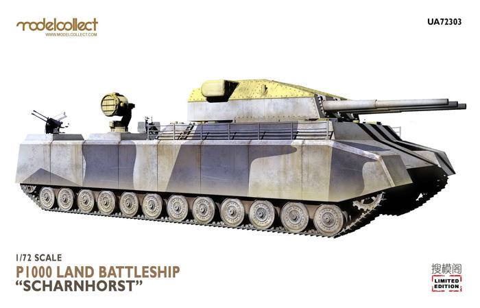 ドイツ軍 陸上巡洋艦 P.1000 ラーテ w/シャルンホルスト砲塔 1945年 限定版プラモデル(モデルコレクト1/72 AFV キットNo.UA72303)商品画像
