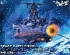宇宙戦艦ヤマト2202 最終決戦仕様