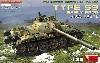 中国 59式中戦車 初期型