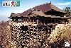 清水寺舞台 特別仕様 西門/鐘楼/三重の塔付き