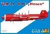 Yak-11/C-11 ムース