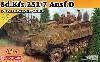 ドイツ Sd.Kfz.251/7 Ausf.D 装甲工兵車 2in1