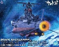 宇宙戦艦ヤマト 2202 最終決戦仕様