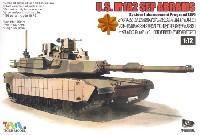 ティーモデル1/72 ミリタリー プラモデルアメリカ M1A2 エイブラムス戦車 SEP TUSK 1 w/M151 CROWS 2 ゴールデンオークリーフセット