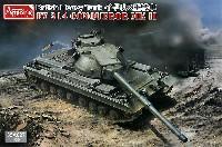 アミュージングホビー1/35 ミリタリーイギリス重戦車 FV214 コンカラー MK2