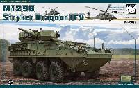 パンダホビー1/35 CLASSICAL SCALE SERIESM1296 ストライカー ドラグーン 歩兵戦闘車
