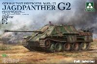 ドイツ 重駆逐戦車 Sd.Kfz.173 ヤークトパンター G2 フルインテリア