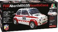 フィアット アバルト 695SS アセットコルサ