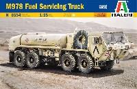 M978 給油トラック
