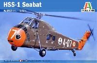 シコルスキー HSS-1 シーバット