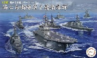 フジミ集める軍艦シリーズ海上自衛隊 第2護衛隊群