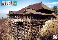 フジミ建築モデルシリーズ清水寺舞台 特別仕様 西門/鐘楼/三重の塔付き