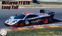 マクラーレン F1 GTR ロングテール 1997 FIA GT選手権 #1 DX