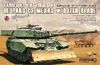 カナダ 主力戦車 レオパルト C2 メクサス ドーザーブレード