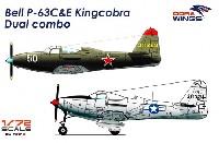 ドラ ウイングス1/72 エアクラフト プラモデルP-63C & P-63E デュアルコンボ