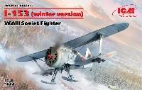 ICM1/32 エアクラフトポリカルポフ I-153 チャイカ 冬季仕様