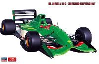 ハセガワ1/24 自動車 限定生産ジョーダン 192 シェイクダウン バージョン