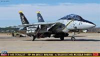 F-14B トムキャット VF-103 ジョリーロジャース w/ハイディテール ノズルパーツ