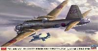 三菱 キ67 四式重爆撃機 飛龍 イ号一型甲 誘導弾搭載機