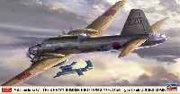 ハセガワ1/72 飛行機 限定生産三菱 キ67 四式重爆撃機 飛龍 イ号一型甲 誘導弾搭載機