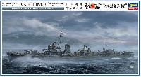 ハセガワ1/350 Z帯日本海軍 甲型駆逐艦 秋雲 キスカ島撤退作戦