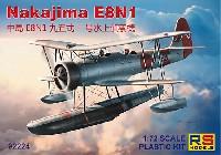 RSモデル1/72 エアクラフト プラモデル中島 E8N1 九五式 一号水上偵察機