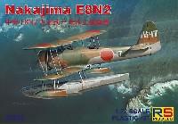 RSモデル1/72 エアクラフト プラモデル中島 E8N2 九五式 一号水上偵察機