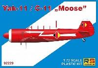 RSモデル1/72 エアクラフト プラモデルYak-11/C-11 ムース