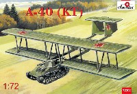 Aモデル1/72 ミリタリー プラスチックモデルキットアントノフ A-40 (KT) 空挺戦車