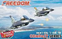 ROCAF F-16A/F-16B/RF ブロック20