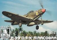 ブレンガン1/144 Plastic kits (プラスチックキット)P-39D/F/K エアラコブラ