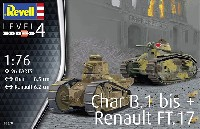 レベル1/76 ミリタリーシャール B.1bis + ルノー FT.17
