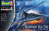 レベル1/72 飛行機カモフ Ka-58 ステルスヘリコプター