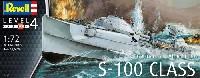 ドイツ 魚雷艇 S-100