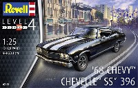 レベルカーモデル1968年 シェビー シェベル SS 396