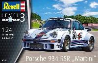 レベルカーモデルポルシェ 934 RSR マルティニ