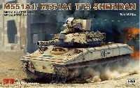 ライ フィールド モデル1/35 Military Miniature SeriesM551A1/TTS シェリダン