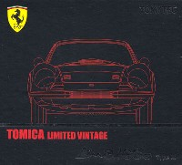 フェラーリ ディーノ 246gt (赤)