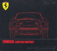 フェラーリ ディーノ 246GTS (赤)