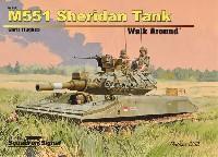 M551 シェリダン ウォークアラウンド