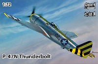 P-47N サンダーボルト 2in1