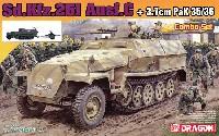 ドラゴン1/72 ARMOR PRO (アーマープロ)ドイツ Sd.Kfz.251Ausf.C + 3.7cm PaK35/36