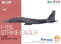 プラッツフライングカラー セレクションF-15E ストライクイーグル