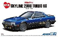 アオシマ1/24 ザ・モデルカーニッサン DR30 スカイラインRS エアロカスタム '83