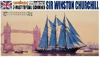 イギリス帆船 サー ウインストン チャーチル (3檣トップスル スクーナー型)