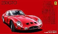 フェラーリ 250GTO 特別仕様 ワイヤーホイール付き