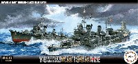 日本海軍 陽炎型駆逐艦 雪風/磯風 2隻セット