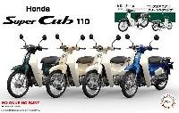ホンダ スーパーカブ 110 タスマニアグリーンメタリック