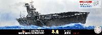 日本海軍 航空母艦 隼鷹 昭和19年